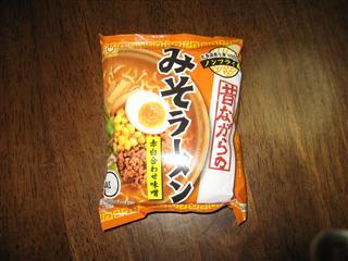 あわせ味噌袋ラーメン1_R.jpg