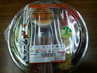 セブンミニ冷やし中華1.JPG
