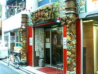 吉祥寺中華街1.JPG