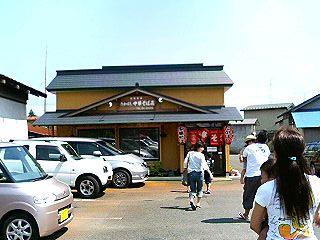 青森高橋3.JPG
