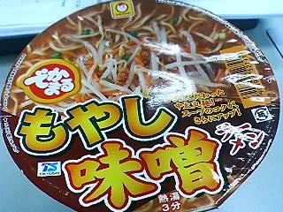 もやし味噌1.JPG