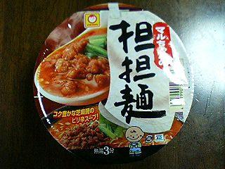 マルちゃん坦坦麺1.JPG