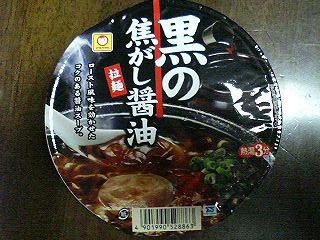 焦がし醤油1.JPG