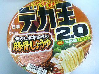 日清デカ王豚骨醤油1.JPG