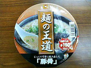 麺の王道豚骨1.JPG