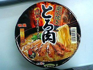 トロ肉1.JPG