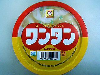マルちゃんワンタン1.JPG