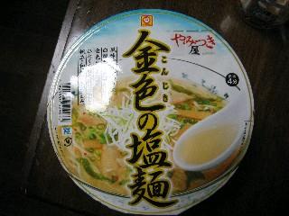 金色の塩麺1.JPG