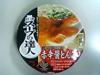 日清スープの達人赤辛醤とんこつ1.JPG