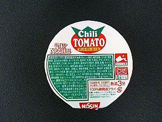 日清チリトマト1.JPG