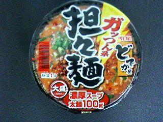 明星坦々麺1.JPG