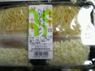 hachioujira-men1.JPG