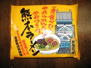 hukurokumamoto1.JPG